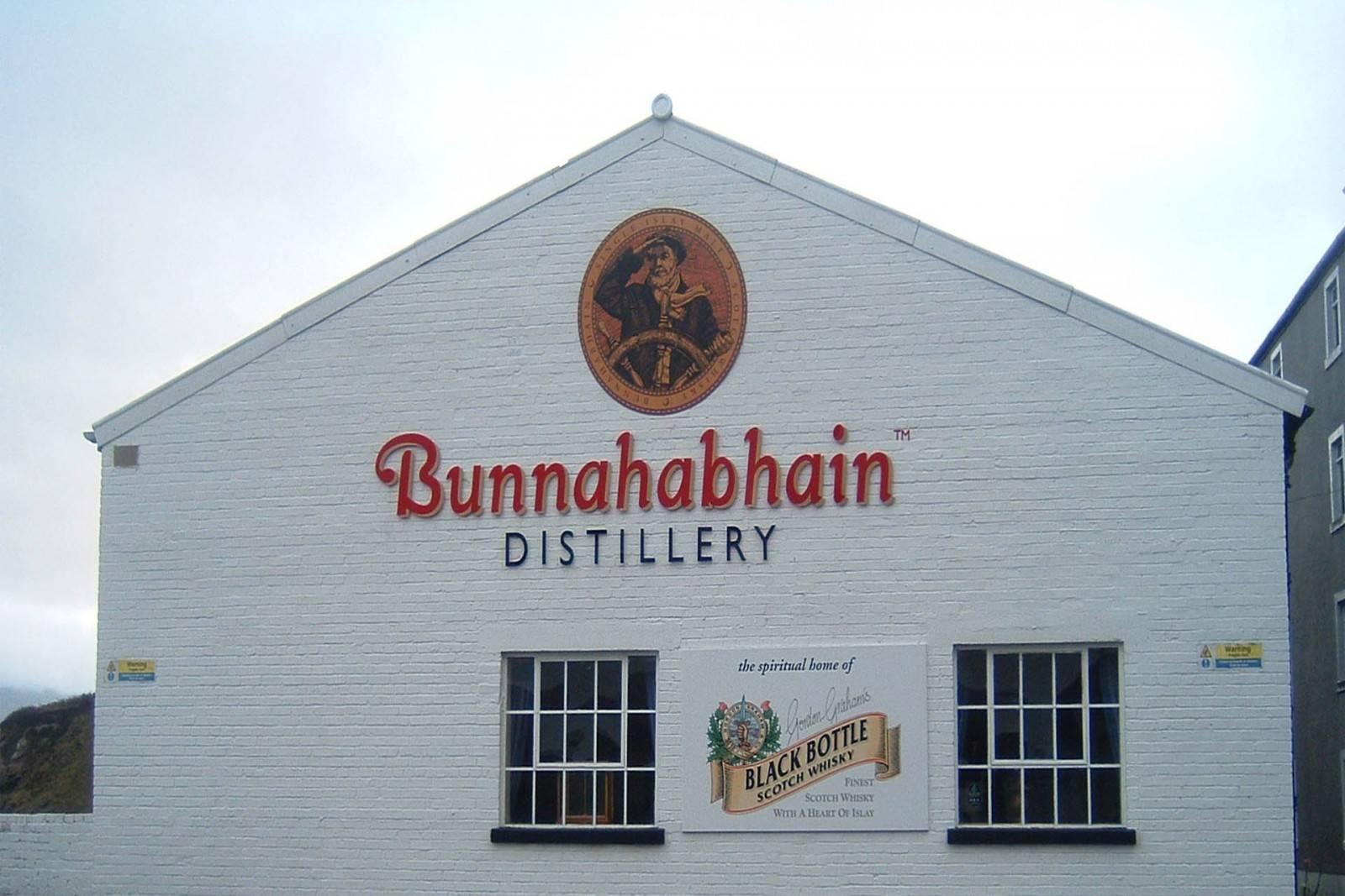 Bunnahabhain Besucherzentrum