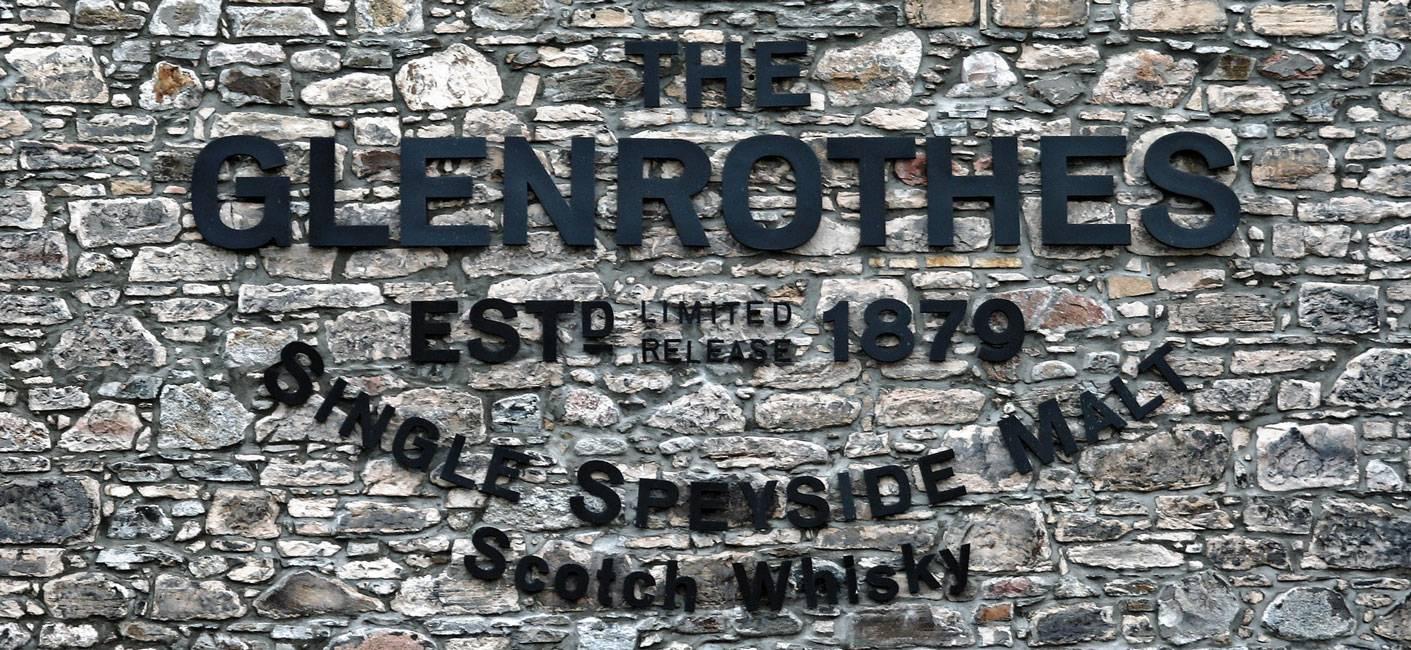 Glenrothes Schriftzug
