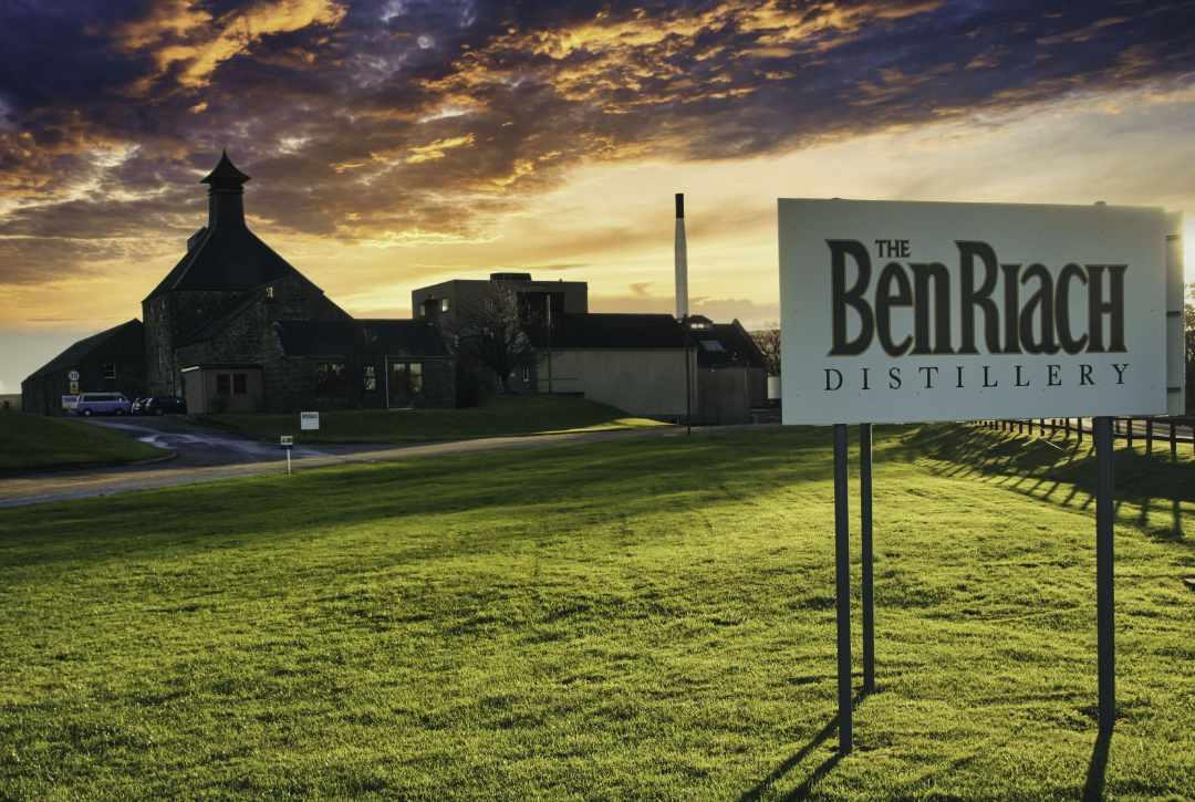 BenRiach Distillery - Anfahrt zur Brennerei